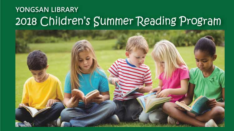 Children's Summer Reading Program